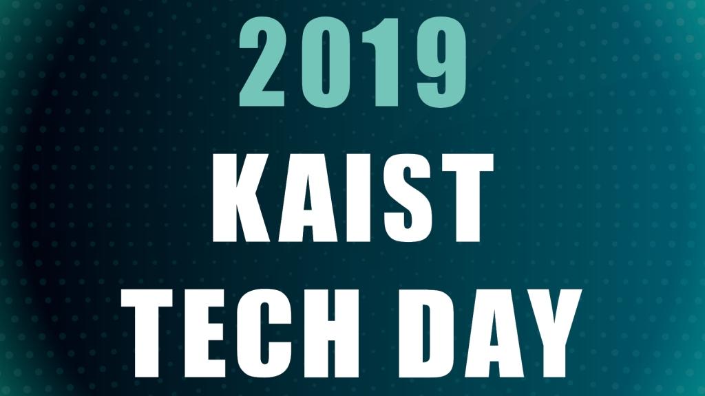 2019 KAIST TECH DAY :: 행사준비_참가자 모집은 이벤터스