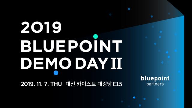 2019 블루포인트 데모데이 II  :: 행사준비_참가자 모집은 이벤터스
