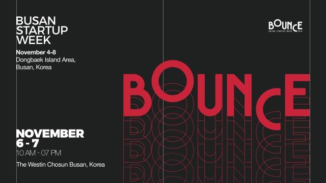 BSW Bounce 2019 :: 행사준비_참가자 모집은 이벤터스