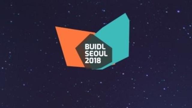 BUIDL Seoul 2018 :: 행사준비_참가자 모집은 이벤터스