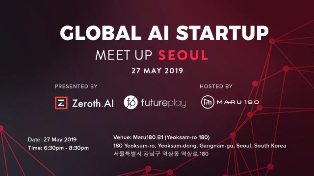 GLOBAL AI STARTUP MEET UP SEOUL :: 행사준비_참가자 모집은 이벤터스