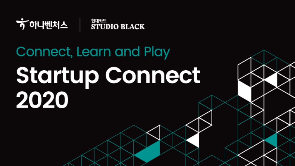 Startup Connect 2020