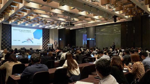 2019년 첨단바이오의약품 규제과학 컨퍼런스 :: 행사준비_참가자 모집은 이벤터스