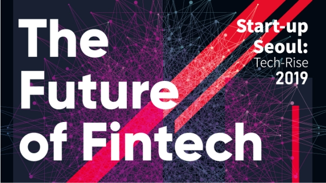 The Future of Fintech (핀테크의 미래) :: 행사준비_참가자 모집은 이벤터스
