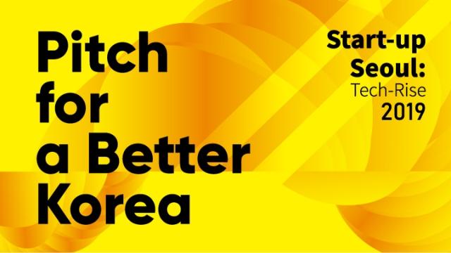 Pitch for a Better Korea :: 행사준비_참가자 모집은 이벤터스