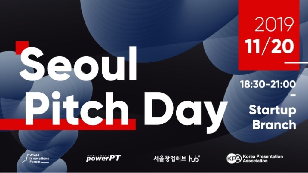 Seoul Pitch Day (서울피치데이) :: 행사준비_참가자 모집은 이벤터스