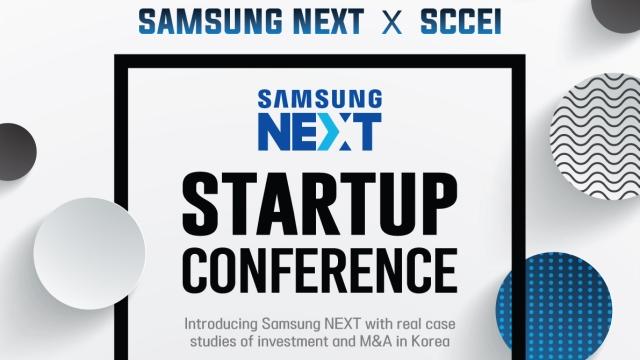 NextRise 2019,  Samsung Next  Startup conference :: 행사준비_참가자 모집은 이벤터스