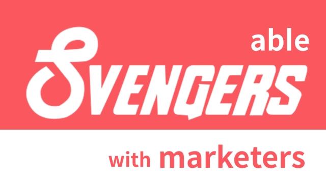 스벤져스 에이블 - 마케터편 :: 행사준비_참가자 모집은 이벤터스