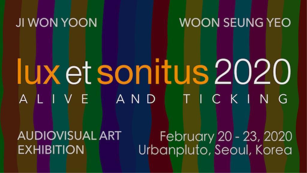 lux et sonitus 2020 : Alive and Ticking :: 행사준비_참가자 모집은 이벤터스