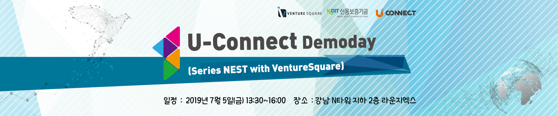 이벤터스_U-Connect Demoday (Series NEST with VentureSquare)
