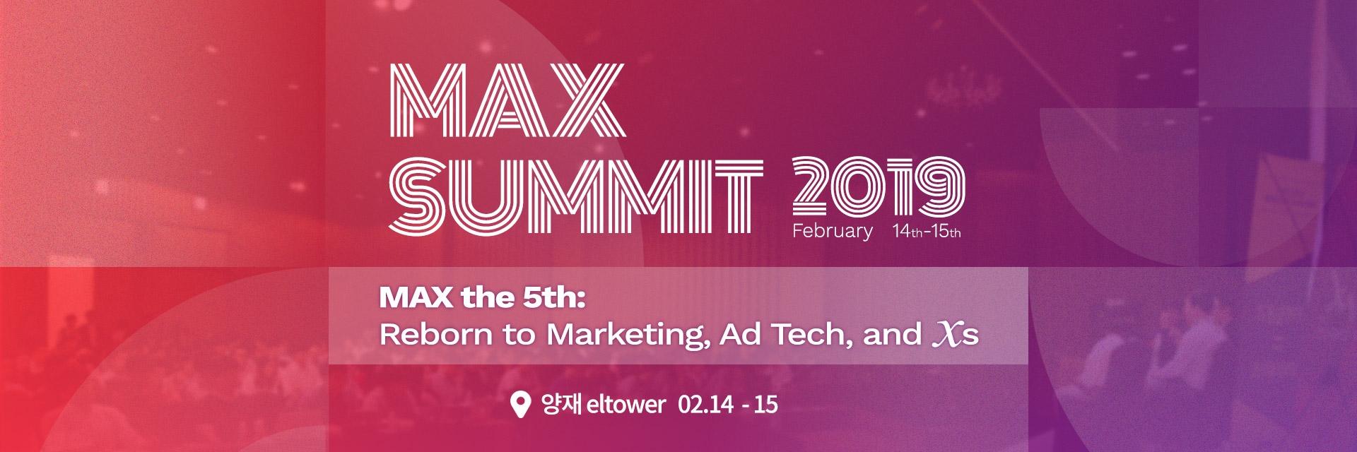 이벤터스_MAX SUMMIT 2019, 맥스써밋2019